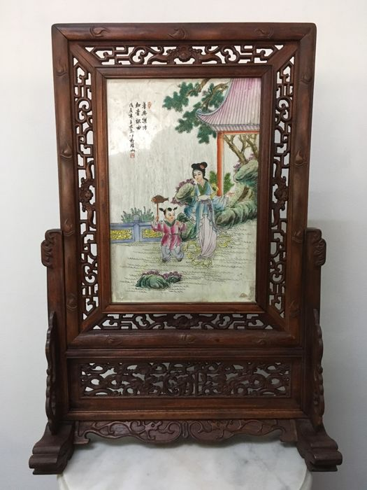 A modern table screen plaque - China - 21st century (68cm)