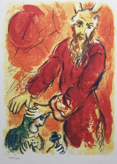 Marc Chagall (after) - Puis vint Alamek  - Exodus