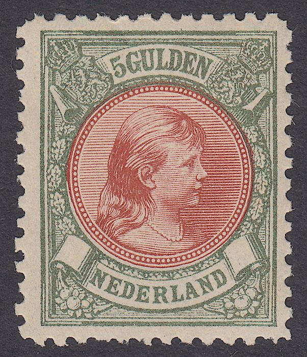 The Netherlands 1893 - Princess Wilhelmina with hair worn down - NVPH 48, with inspection certificate