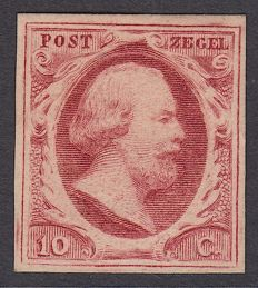 The Netherlands 1852 - King Willem III, first emission - NVPH 2p, plate X, with inspection certificate