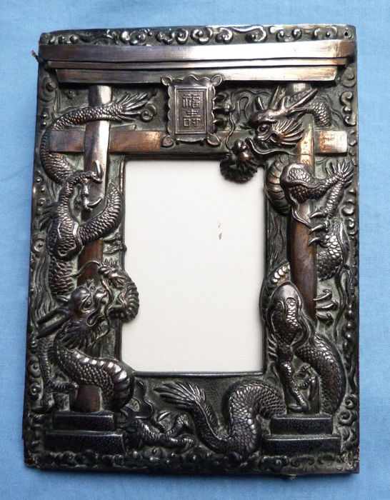 Fine embossed silver and copper picture frame - Japan - ca. 1900 ...