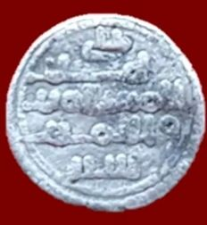 Spain - Quirate of Ali ibn Yusuf and the Emir Tashafin (1139-1143)  11mm, 0.92 g