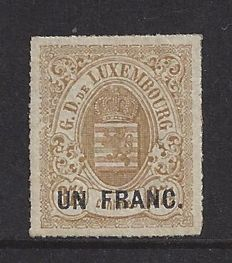 Luxembourg 1872 - coat-of-arms stamps, pierced perforation - Michel 25