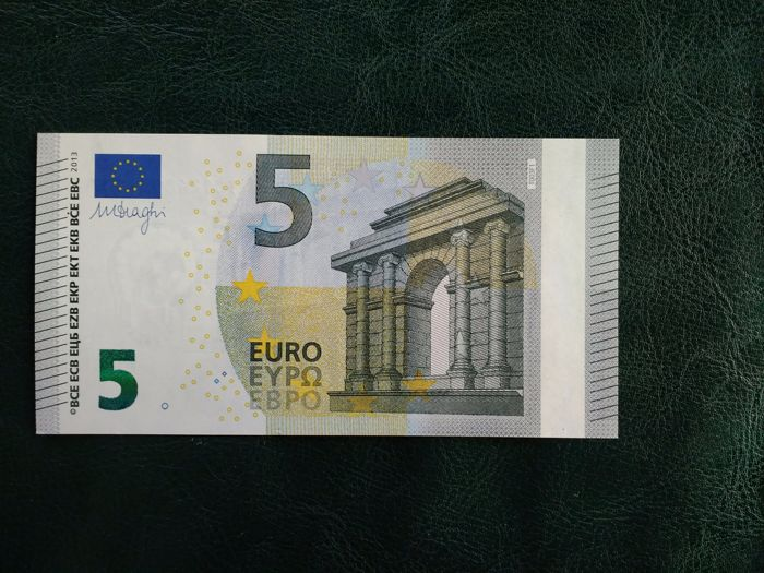 European Union - Ireland - 5 euros 2013 - Dragi signature - White stripe on obverse missing Hologram - Error Note