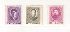 Korea (North) 1963 - resistance fighter (III), 10 Chon, violet, purple and greyish olive, three values (not issued)