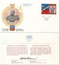 Soviet Union 1960's/1990's - Collection of evenlopes and FDC