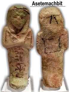 Faience Shabti Ushabti for owner Wsir Ast-m-Ax-bit mAa-xrw Asetemachbit Third Intermediate Period, 21st Dynasty, c. 1069-945 B.C. Object-Size 116mm