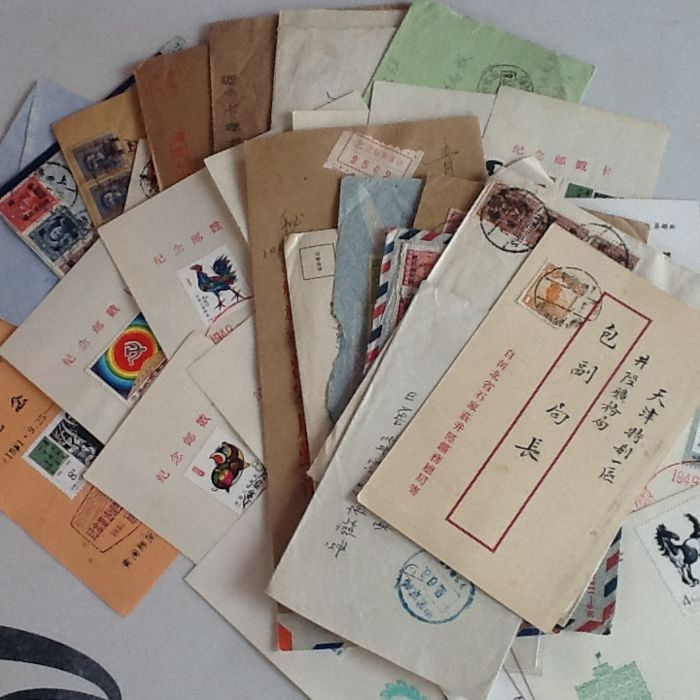 China - Envelopes and philatelic cards