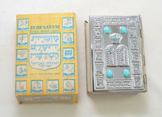 Judaica - Sidur - Bezalel - silver plated cover with gemstones - in original box - Israel - ca. 1940's