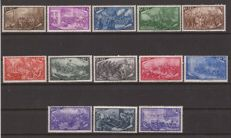 Italy, Republic, 1948 – 'Risorgimento' – Complete series of 13 values with express – Sass. No.  580/591 and E32
