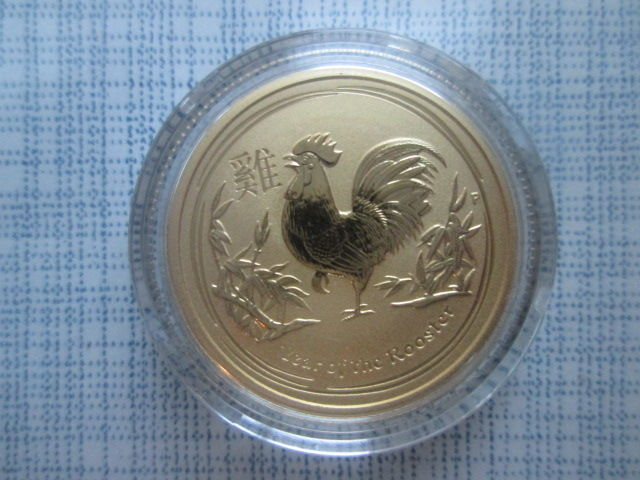 Australie - 25 dollars 2017 Lunar series II 'Year of the Rooster' - 1/4 oz goud