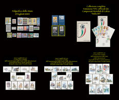 """Republic of Italy, lot consisting of 19 Pages from the State Polygraphic Institute. 33 postcards of the Castle series, 400, 450 and 500 Lira of the Painter, Sandro Madonna from whom the Postal Cancellation was designed upon. 2 philatelic cards and the complete FDC collection of """"Italia 90"""" Football World Cup"""