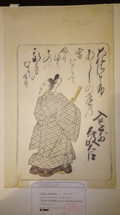 "Orginalholzschnitt illustration von Katsukawa Shunsho (1726-1792) - aus dem Buch ""Eastern Brocade of One Hundred Poems by One Hundred Poets"" - Japan - 1775"