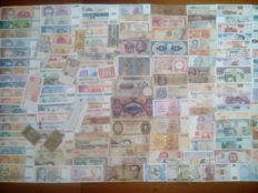 World - 240 world banknotes + Zimbabwe 20,000,000,000 (20 billion) dollars 2008