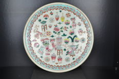 A big famille rose plate - China - 19th