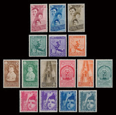 Kingdom of Italy, 1937 - Exhibition of Summer Colonies and Child Assistance. Complete Ordinary and Airmail series - Sassone No.   S87 and S1518