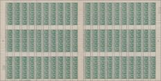 "Belgium 1912 - 5 centimes ""Standing Lion"" in full sheet with edge inscriptions ""Depot 1914"" ""Timbres Poste de 5c_mes Nr 881750"" –  OBP 110"
