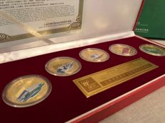 China - Medal 2010 Shanghai Expo Axis & Four Pavilions Commemorative medal set