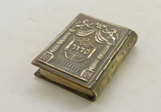 Judaica - Sidur of prayers for travel - yellow copper cover - hebrew - Israel - ca. 1940's