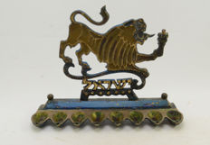 Judaica - Menorah Lamp Hannukiah - Bronze - Lion of Judea - Israel - ca. 1940's