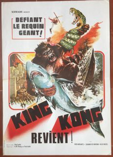 Anonymous - King-Kong revient / Ape - 1976