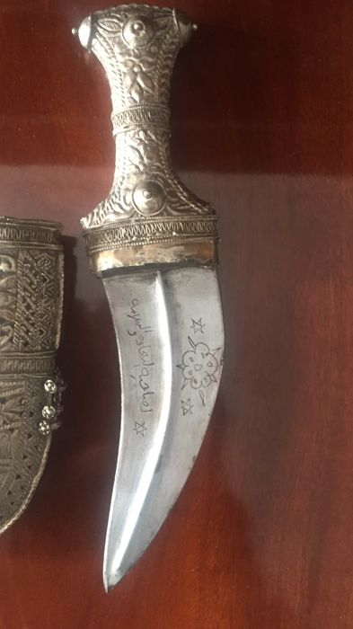 Beautiful Yemeni Knife