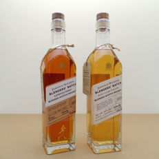 2 bottles - Johnnie Walker Blenders' Batch #8 Rum Cask Finish & #9 Espresso Roast - 50cl