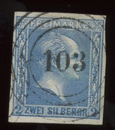 Old Germany Prussia 1858 Mi-No. 11