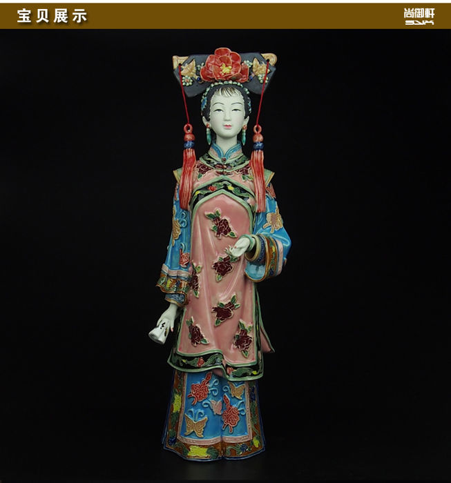 Elegant lady - China -2nd half 20th century (37 cm)