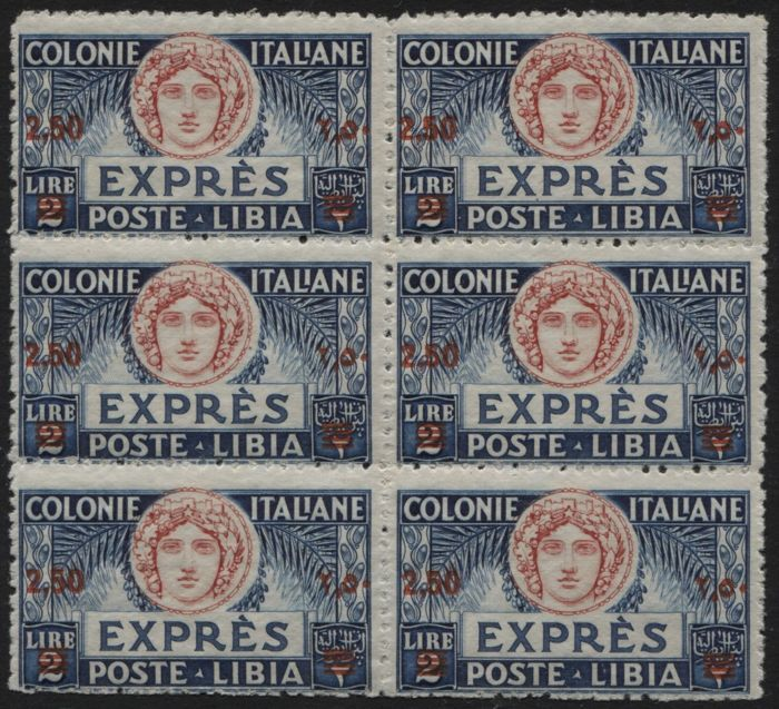 Libya 1933 - Lire 2.50 on Express 2 Lire light blue and carmine, perforation  11, block of six - Sass.  N°  13