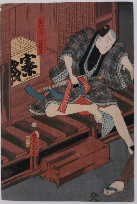 Original woodblock print by Utagawa Kunisada (1786-1865) - 'Kabuki actor as Kinkanzashi (Gold hair pin) Jinza' - Japan - 1859