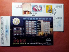 China - 74 postcards ( 18 pre-stamped lottery & 56 thematic ), FDCs and individual stamps