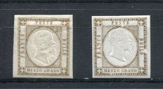 Naples 1861 - two specimens of 1/2 grana, bistre-brown, one with noticeable printing flaw - Sassone no. 18