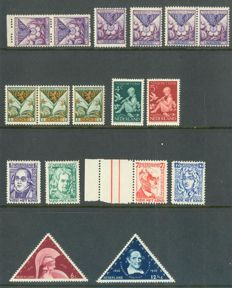 The Netherlands - Selection of stamps and legion block