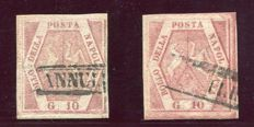 Naples, 1858 - 10 Grana, 2 specimens with different colours, first and second table - Sassone No.  10-11