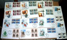 Italian Republic 1962/1975 - 150 First day Covers 'Rome' and 'Rodia', in blocks of four, without duplicates and in complete series
