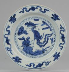 Antique Porcelain Wanli Fenghuang Plate - China - 16th / 17th century