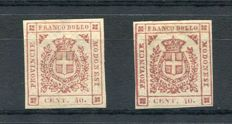 Modena 1859 - 40 cent, pink carmine and 40 cent. brownish-carmine - Sassone Nos.  17 and 17c