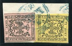 Modena, 1852 – 15 cent yellow without dot, and 10 cent pink with dot, on fragment with light blue Modena cancellation – Sass. No. 3 and 9.