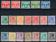 The Netherlands 1924/1940 - Wilhelmina 'Veth', Flying Pigeon and Lattice stamps - NVPH 144/148, 149/162, 358/373