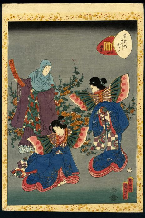 Original woodcut by Kunisada II (1823– 1880) - 'Kochô', no. 24 from the series 'Lady Murasaki's Genji Cards' - Japan - 1857