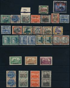 Saar region - 1920 - batch of stamps with landscapes complete set, Michel 70-83