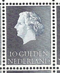 The Netherlands 1957 - Juliana 'En profil' - NVPH 640 (plate 7) in full sheet of 25, with plate flaw 640 P
