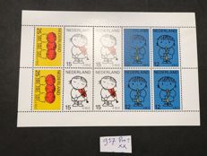 The Netherlands - selection of 82 plate flaws on stamps and sheetlets in small stock book