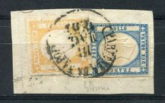 Naples, 1861 - yellow and orange 10 Grana, counterfeit stamp, used on a fragment, with 2 Grana - Sassone  No. F8a