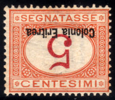 Eritrea 1920 - 5 centesimi, Postage Due with upside-down numeral and overprint - Sass. No. 14a