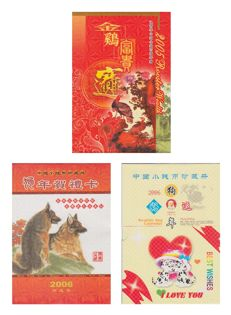 China - 2005 and 2006, three different coin and banknote sets of the Chinese zodiac.