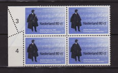 The Netherlands 1995 - Mahler festival misprint - NVPH 1636 in block of 4, with misperforation