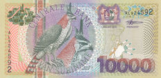 Suriname - 10,000 guilders 2000 - Pick 153