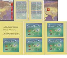 """Kazakhstan and Kyrgyzstan 1994/2013 – Collection of Blocks and Sheets with """"Save the Aral Sea"""" luxury counting square"""